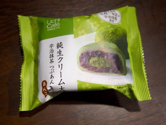 袋に入ったローソンの Uchi Cafe SWEETS 純生クリーム大福宇治抹茶つぶあん