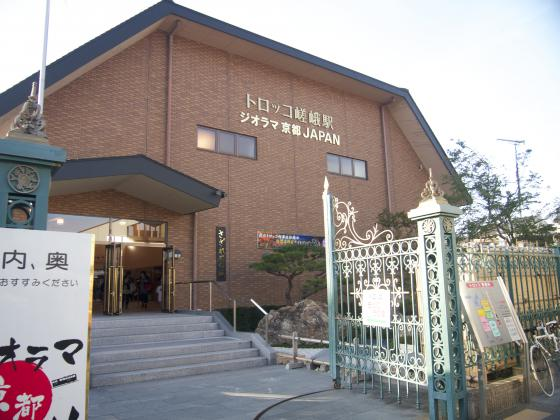 トロッコ嵐山駅にジオラマ京都 JAPAN の文字
