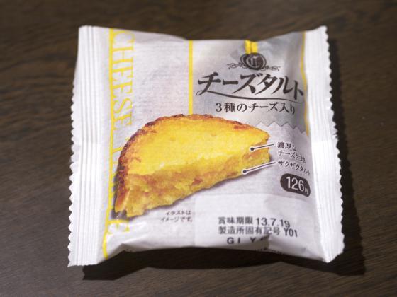 山崎製パン株式会社のチーズタルト3種のチーズ入り